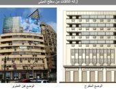 """""""التنسيق الحضارى"""" يشرف على تطوير العقارات المطلة على ميدان التحرير.. ما خطته؟"""