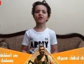 فيديو.. طفل يجسد اللقطات الإنسانية في حياة المنسى بعد عرض مسلسل الاختيار
