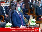 السيسى: لن نقبل التجاوز فى مخالفات البناء.. وبناء دولة عظيمة يحتاج التعاون
