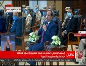 """السيسي عن البناء العشوائى: """"ده حال 50% من مساكن مصر ويجب التحرك الدائم"""""""