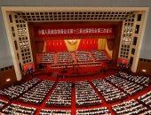 البرلمان الصينى يدين قرار نظيره الأوروبى بشأن تشريع الأمن القومى لهونج كونج
