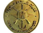 القوات المسلحة تهنئ رئيس الجمهورية والشعب المصرى  بذكرى الثلاثين من يونيو
