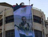 منسى فى شوارع غزة.. كيف احتفى الفلسطينيون بشهيد سيناء بعد موقعة البرث ؟