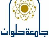 مركز التقويم الطلابى بجامعة حلوان يقدم دورات تدريبية لأعضاء هيئة التدريس
