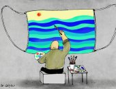 كاريكاتير صحيفة إماراتية.. الأمل من رحم كورونا