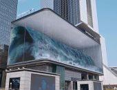 موجة عملاقة ثلاثية الأبعاد فى شوارع كوريا الجنوبية.. اعرف قصتها إيه