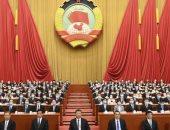 العربية: رئيسة السلطة التنفيذية في هونغ كونغ: تطبيق قانون الأمن القومي قريبا