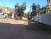 إغلاق سوق الجمعة بقرية الحرجة بمركز البلينا بمحافظة سوهاج