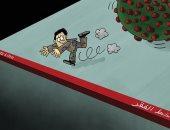 كاريكاتير صحيفة إماراتية.. كورونا يدفع العالم لتحت خط الفقر