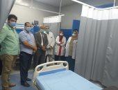 صور.. محافظ الغربية يفتتح وحدة العناية المركزة بمستشفى صدر المحلة