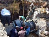 بدء ضخ المياه تباعا للمناطق المتأثرة بالجيزة بعد إصلاح خط إمبابة