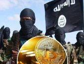 قصة داعش والبيتكوين.. التنظيم يستغل العملة الإلكترونية فى جمع ثروات لقياداته.. يستخدمها فى تمويل عمليات إرهابية.. ويتعامل بها رغم تحريمها إسلاميا.. وتقديرات بحيازتهم مئات ملايين الدولارات من الوحدات المشفرة