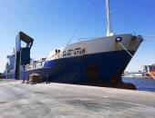 الوقائع المصرية تنشر قرار تعديل نسب توزيع إيرادات التخزين بميناء الإسكندرية