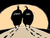 كاريكاتير صحيفة سعودية.. رمضان يرحل بخيراته