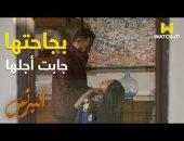 مسلسل البرنس الحلقة الأخيرة.. أحمد زاهر يقتل روجينا ومحمد رمضان يصور المشهد