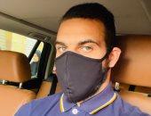 أحمد دويدار يتسلح بالكمامة في مواجهة فيروس كورونا