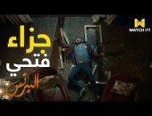 مسلسل البرنس الحلقة الأخيرة.. محمد رمضان يسلم أحمد زاهر لحبل المشنقة
