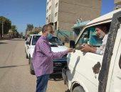 ضبط مطعمين وإيقاف سيارات نقل جماعى فى أول أيام العيد بالمنيا