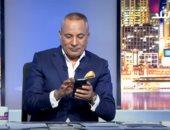 أحمد موسى: انتظروا مسلسل هجمة مرتدة فى رمضان القادم