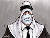 كاريكاتير صحيفة إماراتية.. العيد بطعم كورونا