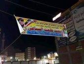 """لافتات شكر من أهالي ديرب نجم لـ """"سباعي"""" بطل معركة البرث لحمايته جثمان منسي"""