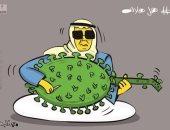 كاريكاتير صحيفة كويتية.. كورونا يسيطر على احتفالات عيد الفطر