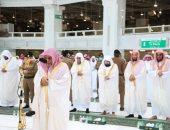 صور ..صلاة عيد الفطر فى المسجدين الحرام والنبوى وفقا لاجراءات التباعد الاجتماعى