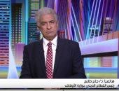 """""""الأوقاف"""": طالب إعدادى مقيم صلاة العيد متعثر دراسيا ولم يحضر امتحان الترم الماضى"""