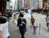 """اليابان تعرب عن """"قلق بالغ"""" بعد احتجاجات هونج كونج ضد مشروع قانون أمنى"""