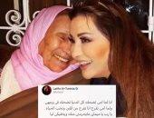"""لما أمى تبتسم كل الدنيا تضحك ..  رسالة حب من لطيفة لوالدتها """"صورة"""""""