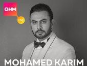 """محمد كريم يشارك Dua Lipa وفينسا ويليامز في الحدث العالمي """"حلم المليار"""""""