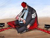 كاريكاتير صحيفة إماراتية.. نزيف اقتصاد تركيا بسبب تدخل أردوغان فى سوريا وليبيا