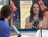 رئيس وزراء نيوزيلندا تستقبل الزلزال خلال خطابها بضحكة: توجد هزة لطيفة.. فيديو