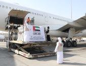 """الإمارات تسير قافلة مساعدات غذائية لأهالى """"الدريهمى"""" فى الساحل الغربى اليمنى"""