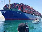 فيديو.. قناة السويس تشهد عبور أكبر سفينة حاويات بالعالم.. حمولتها 24ألف حاوية