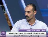 بطل ملحمة البرث: الشهيد منسي ضرب طلقة من سلاحه بعد أن تأكدنا من استشهاده