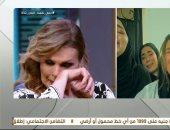 يسرا: بحقن بوتكس زى كل الستات وكان نفسى أبقى أم بس راضية بقضاء ربنا