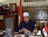 الأوقاف: لم نحدد موعد فتح المساجد والأمر متروك للجنة إدارة الأزمة
