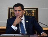 """النيابة العامة فى فنزويلا تطالب بإعلان حزب جوايدو """"تنظيماً إرهابياً"""""""