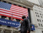 رئيسة بورصة نيويورك لـBBC: تزاحم المضاربين فى صالة التداول لن يعود كما كان