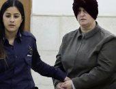قصة المعلمة الإسرائيلية التى اعتدت جنسياً على 74 طفلاً