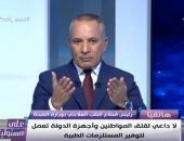 لا يوجد عجز.. الصحة: توزيع 5 ملايين كمامة على مستشفيات مصر لمواجهة كورونا