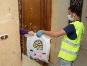 صور .. صندوق تحيا مصر يوفّر 100 ألف قطعة ملابس جديدة لـ 10 آلاف أسرة