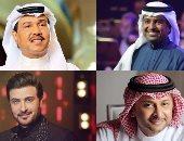 قائمة بأحدث أغاني نجوم الخليج الفترة الأخيرة منهم محمد عبده وراشد الماجد