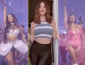 كاثرين ماكفي ترقص باحترافية على أغنية Rain On Me..شوف الفيديو واحكم