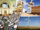 """تعديلات جديدة أمام البرلمان لدعم خطط الدولة فى التوسع بمشروعات الطاقة.. اعتبار """"الطاقة المتجددة"""" هيئة عامة اقتصادية.. منح مجلس إدارتها صلاحية التعاقد مع الأجانب والمصريين.. ووضع نظام قوى للرقابة ومعدلات الأداء"""