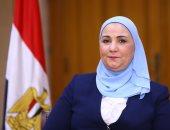 وزيرة التضامن: إطلاق تطبيق إلكترونى للتعرف على المفقودين