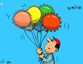 كاريكاتير صحيفة كويتية.. فرحة العيد تأثرت بسبب فيروس كورونا