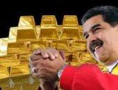 دراسة: معدل الفقر فى فنزويلا يقفز وسط انهيار اقتصادى وتضخم جامح