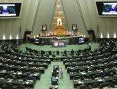 انعقاد البرلمان الإيرانى الجديد فى ظل قيود صارمة لمكافحة فيروس كورونا